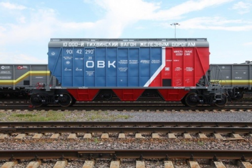 Hopper car for transportation of mineral fertilizers, model 19-9870